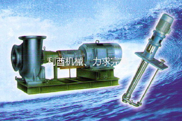 LJYA系列料浆泵(立式)