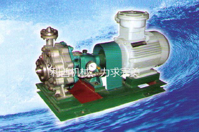 QXP系列小流量高扬程切线流泵