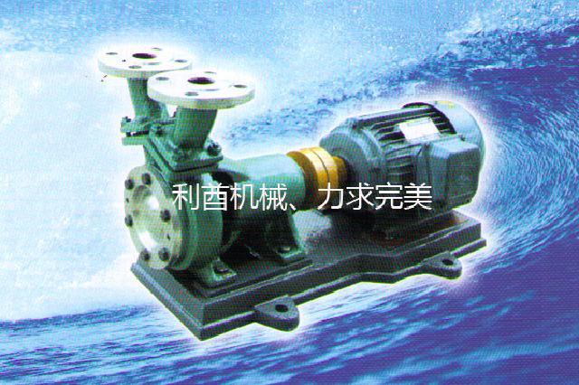 不锈钢泵替代铸铁泵